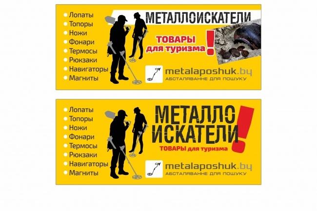 Наружная реклама, билборд 54 - kwork.ru