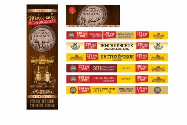 Наружная реклама, билборд 48 - kwork.ru