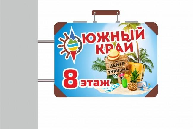 Наружная реклама, билборд 39 - kwork.ru