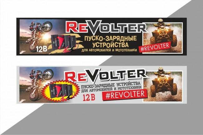 Наружная реклама, билборд 38 - kwork.ru