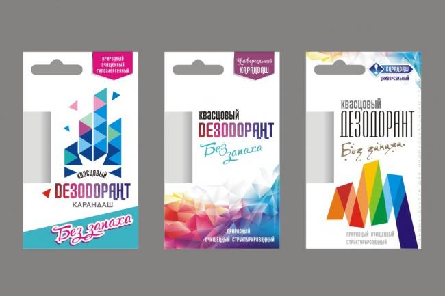 Наружная реклама, билборд 100 - kwork.ru