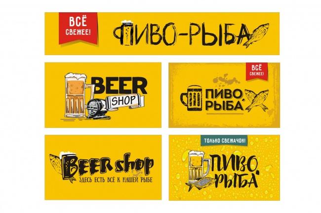 Наружная реклама, билборд 93 - kwork.ru