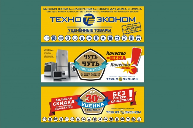 Наружная реклама, билборд 90 - kwork.ru