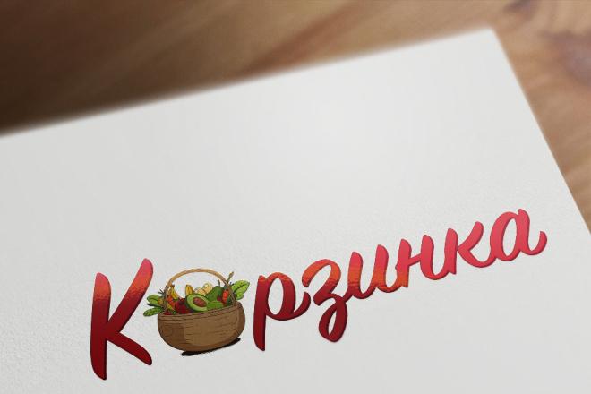 Сделаю логотип в трех вариантах 21 - kwork.ru