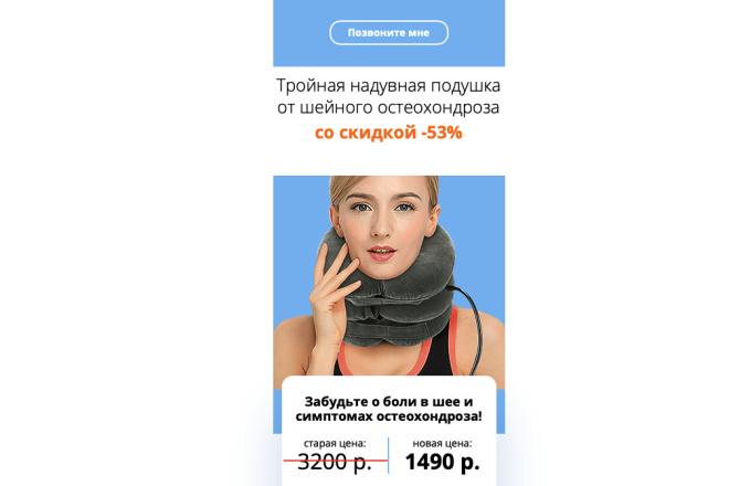 Скопирую Landing page, одностраничный сайт и установлю редактор 92 - kwork.ru