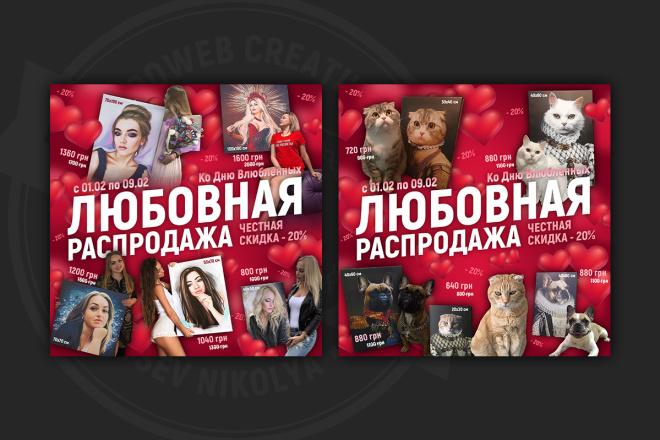 Сделаю качественный баннер 94 - kwork.ru