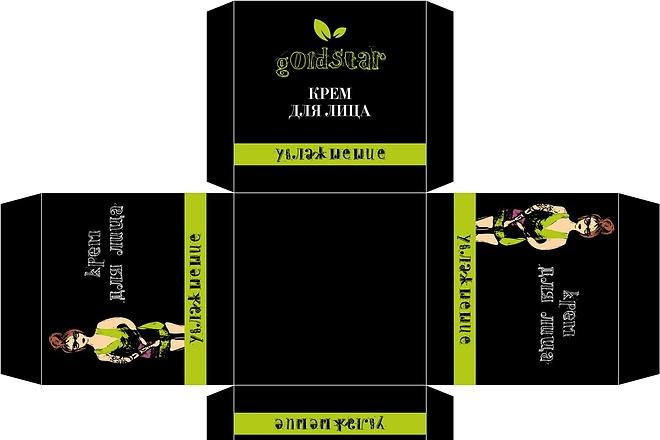 Создам дизайн простой коробки, упаковки 20 - kwork.ru