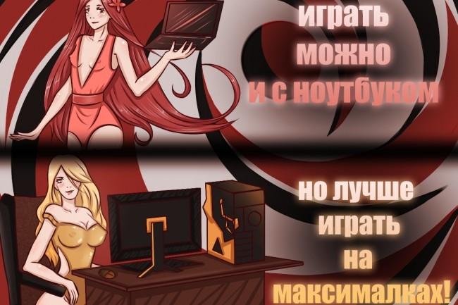 Персонаж 2D 46 - kwork.ru