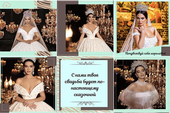 Шаблоны бесконечной ленты для инстаграма 90 штук с новинками 2019 г 16 - kwork.ru
