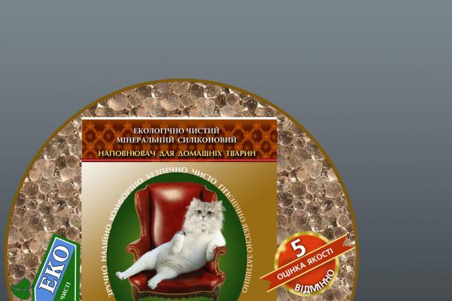 Создание этикеток и упаковок 34 - kwork.ru