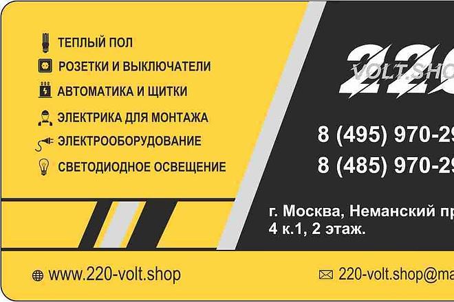 Создание дизайн - макета 37 - kwork.ru