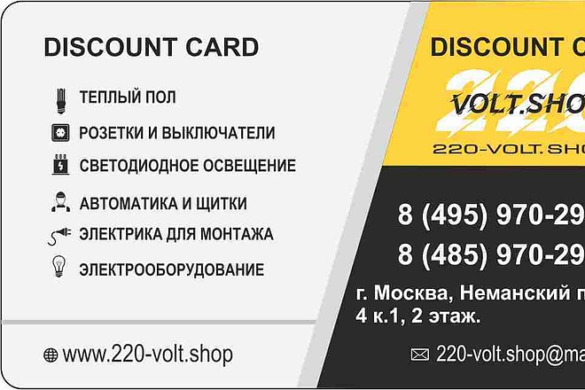 Создание дизайн - макета 35 - kwork.ru