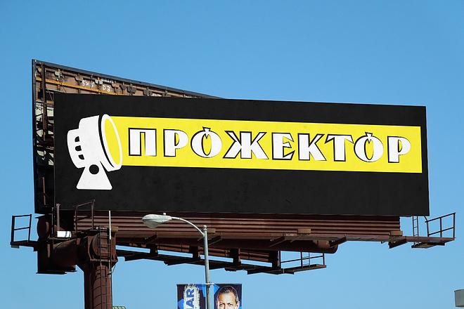 Эффектный логотип 58 - kwork.ru