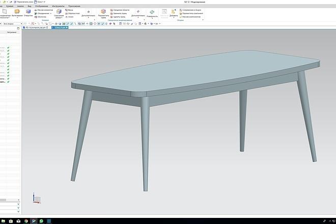 3D модели. Визуализация. Анимация 69 - kwork.ru
