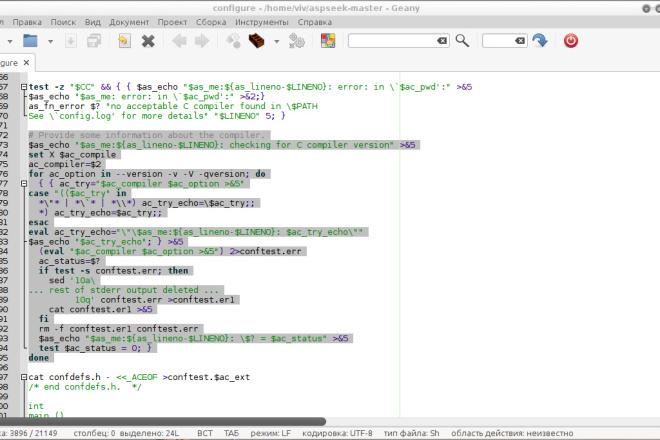 Напишу консольную несложную программу на C#, C++, C, Pascal, Assembler 24 - kwork.ru