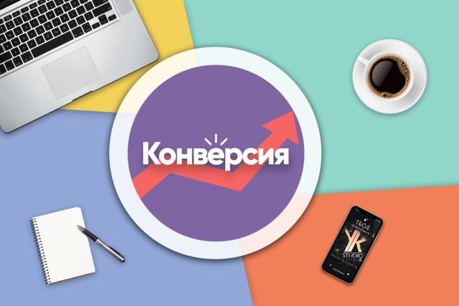 Создание логотипа для вас или вашей компании 9 - kwork.ru
