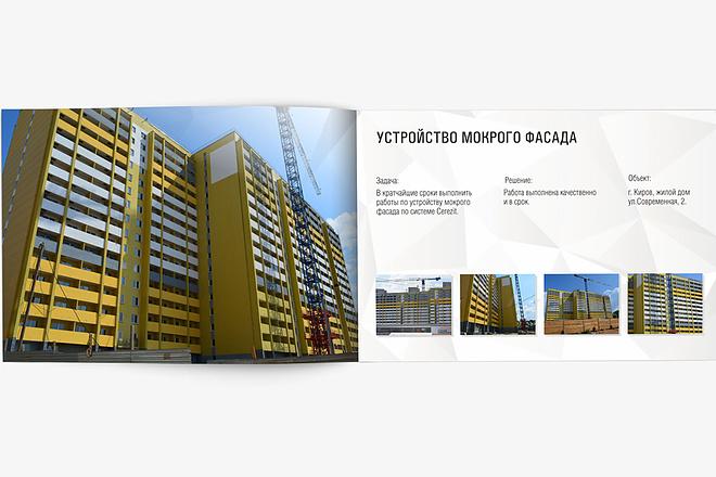Разработаю Маркетинг Кит, для личных встреч и рассылки 146 - kwork.ru
