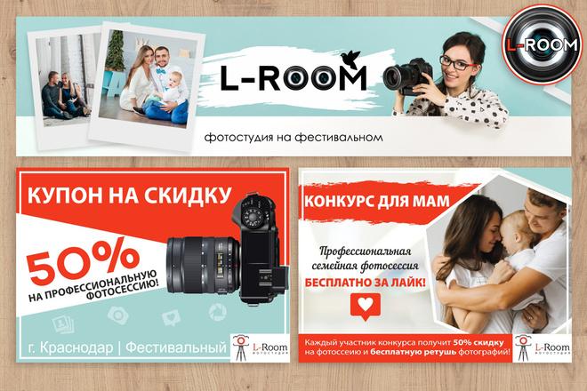 Обложка + ресайз или аватар 36 - kwork.ru
