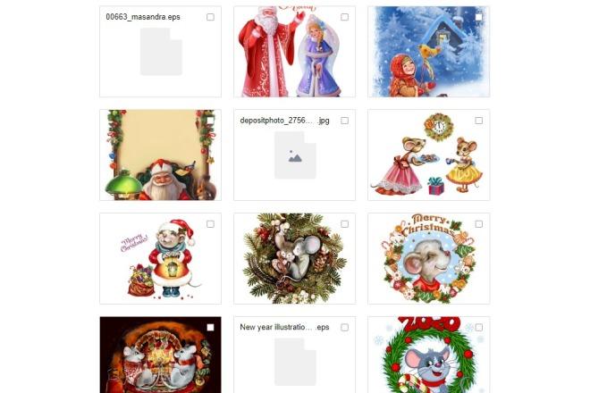 10 картинок на вашу тему для сайта или соц. сетей 6 - kwork.ru