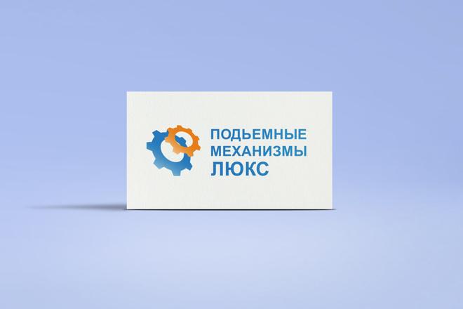 Разработаю стильный логотип для Вашего бизнеса 24 - kwork.ru