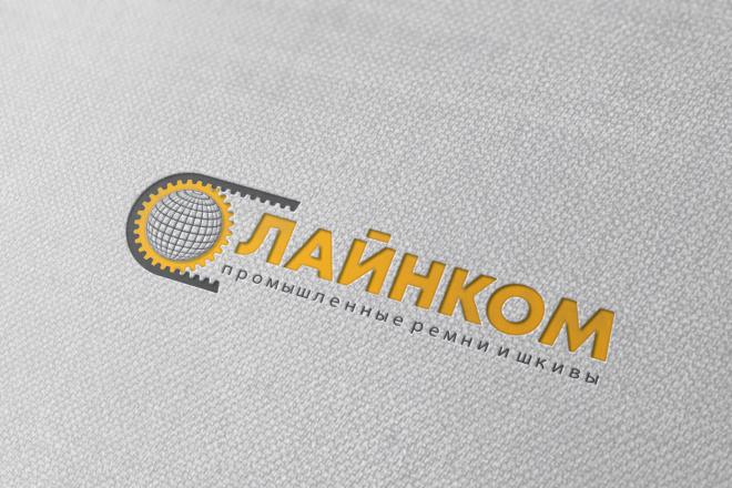 Сделаю логотип в круглой форме 104 - kwork.ru