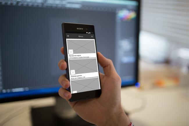 Дизайн мобильного приложения 23 - kwork.ru
