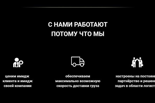 Создаю Лендинг на Тильде под ключ 51 - kwork.ru