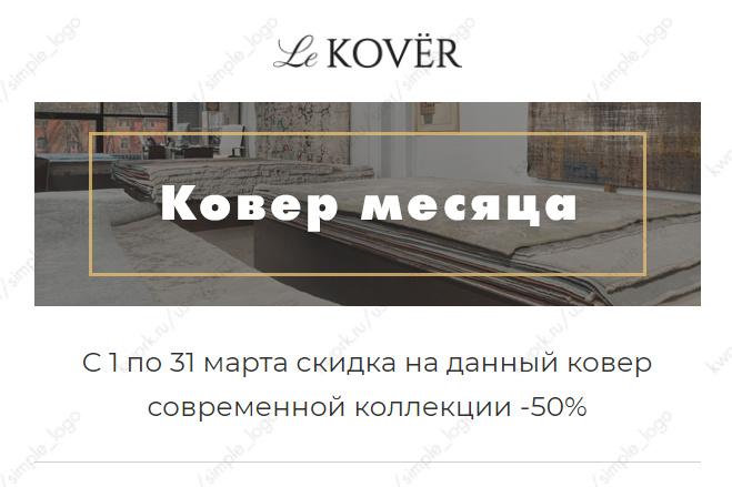 Html-письмо для E-mail рассылки 14 - kwork.ru