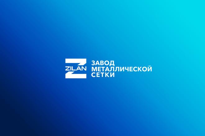 Создам логотип по вашему эскизу 30 - kwork.ru