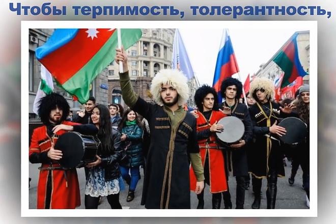 Поздравительный ролик к любому празднику 4 - kwork.ru