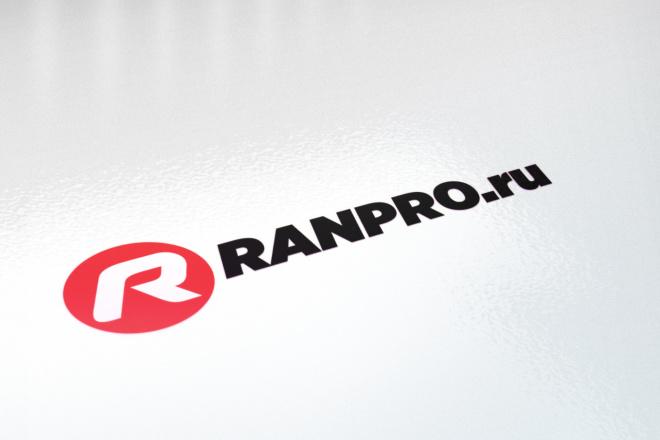 Сделаю стильные логотипы 20 - kwork.ru