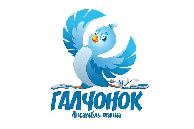 Векторная иллюстрация 67 - kwork.ru