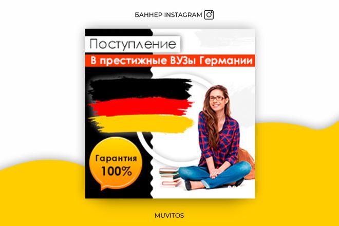 Креативы, баннеры для рекламы FB, insta, VK, OK, google, yandex 85 - kwork.ru
