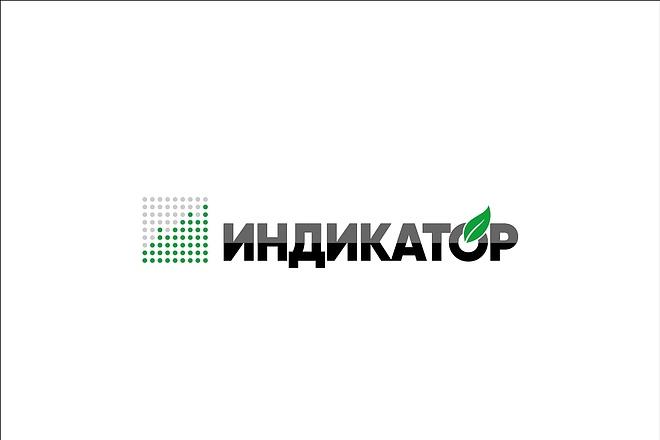 Логотип 121 - kwork.ru
