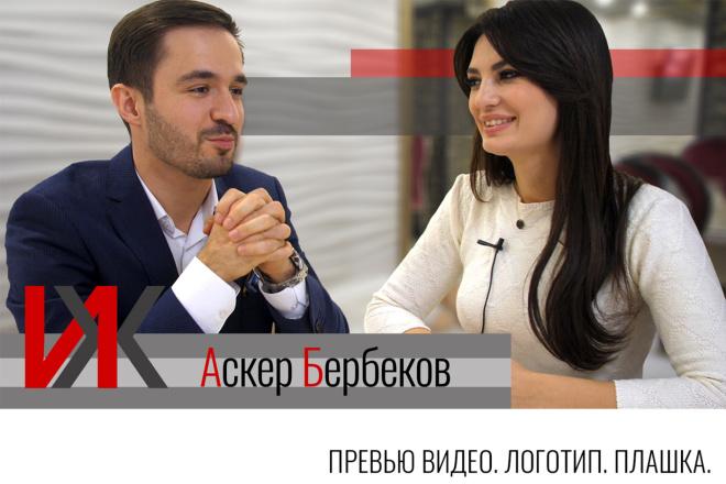 Оформлю социальные сети 2 - kwork.ru