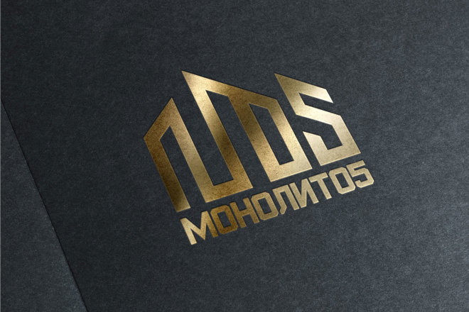 Сделаю логотип в трех вариантах 53 - kwork.ru