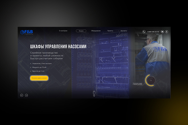 Дизайн лендинг пейдж 8 - kwork.ru