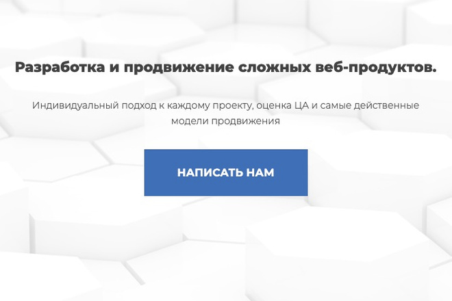 Сверстаю сайт по любому макету 172 - kwork.ru