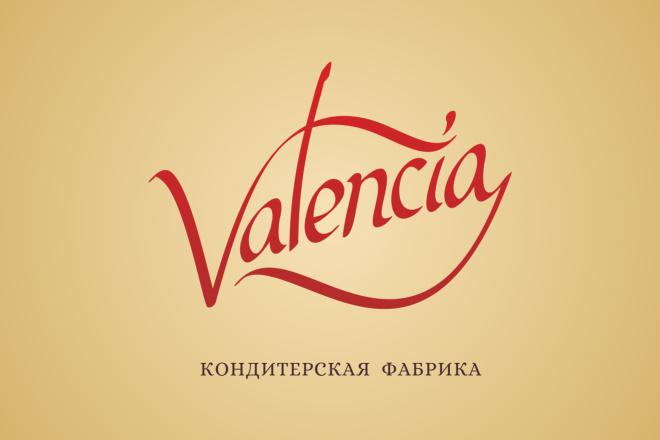 Логотип, фирменный знак, эмблема 3 - kwork.ru