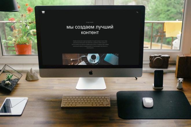 Качественная верстка по макету 20 - kwork.ru