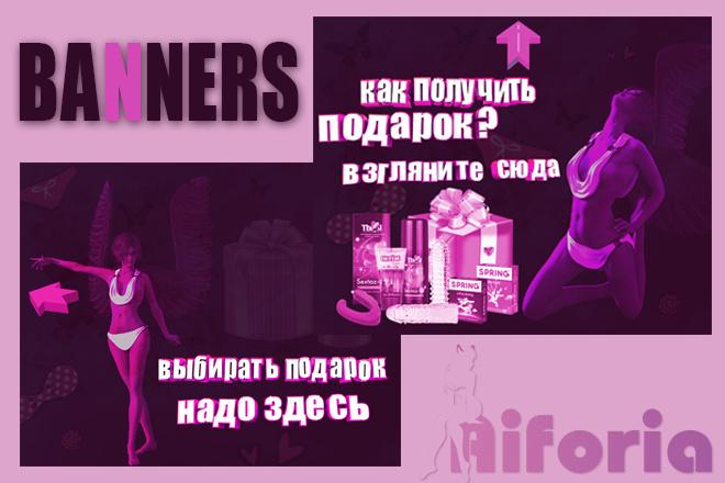 Продающий Promo-баннер для Вашей соц. сети 2 - kwork.ru