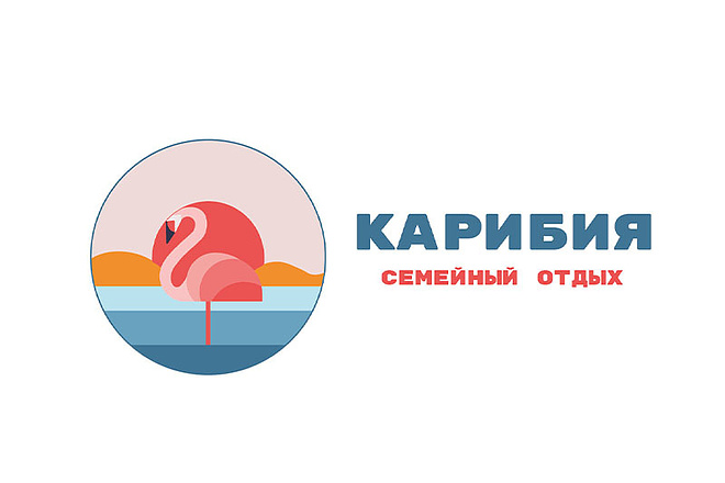 Создам запоминающийся логотип 8 - kwork.ru