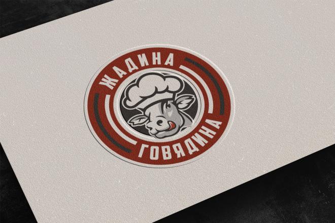 Сделаю логотип в круглой форме 47 - kwork.ru