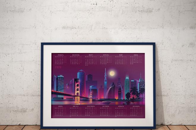 Календарь настенный постер или перекидной 4 - kwork.ru