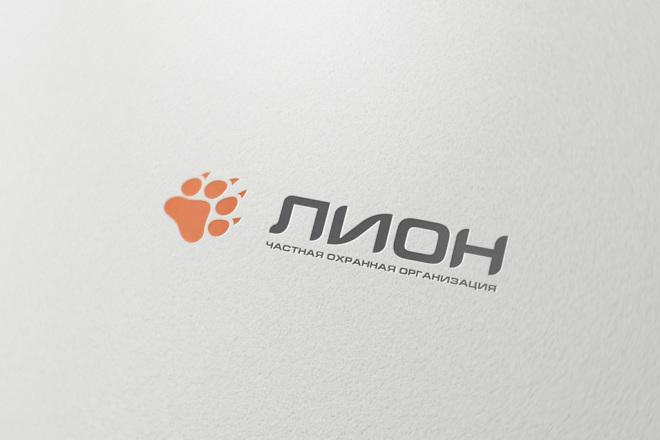 Логотип с нуля. Быстро и качественно 5 - kwork.ru