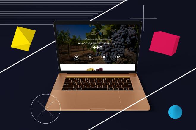 Создам уникальный дизайн страницы 25 - kwork.ru