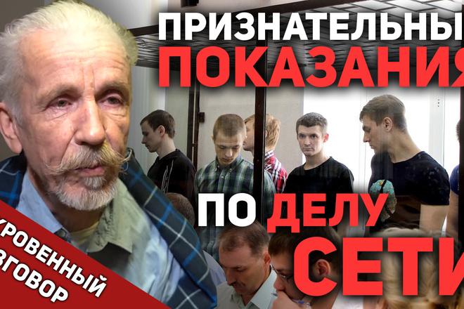 Обложка превью для видео YouTube 10 - kwork.ru