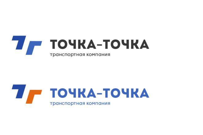 Сделаю продающий лого 6 - kwork.ru