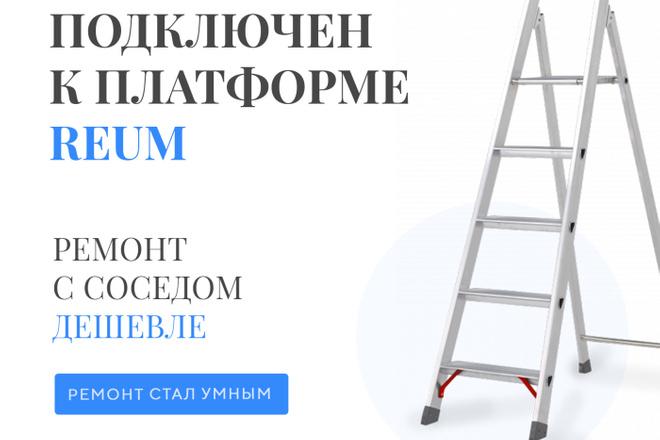 Дизайн одного блока Вашего сайта в PSD 3 - kwork.ru