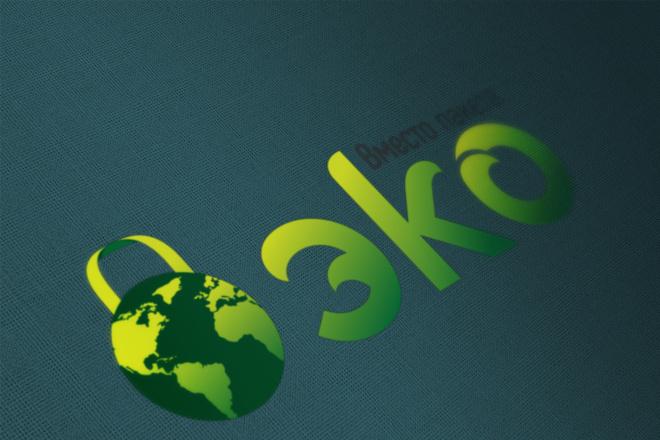 Разработаю 3 варианта модерн логотипа 94 - kwork.ru